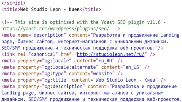 SEO продвижение, Search Engine Optimization, студия леон, ЛЕОН, Студия ЛЕОН, studioleon, studioleon.net, 7 правил успешного SEO продвижения