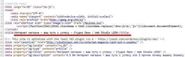 заголовок title, studioleon, studioleon.net, Что такое title, description and headers?